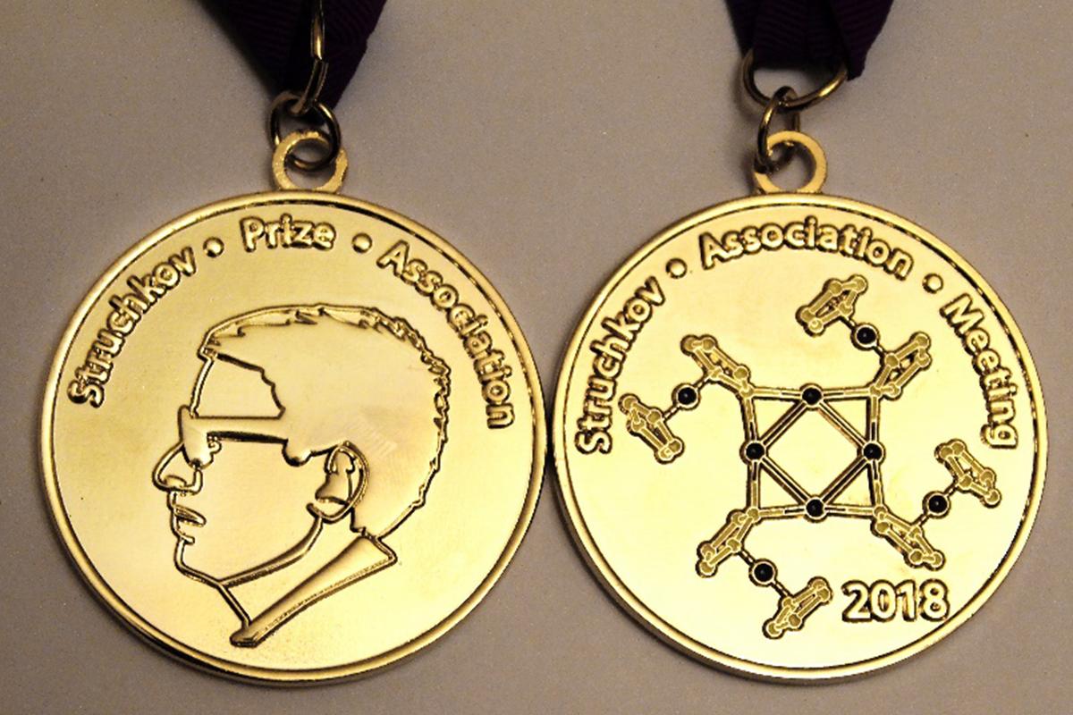 [Struchkov medal]