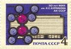 [postage stamp]