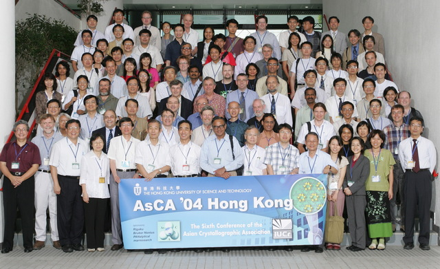 [2004: AsCA Meeting: Group photo]