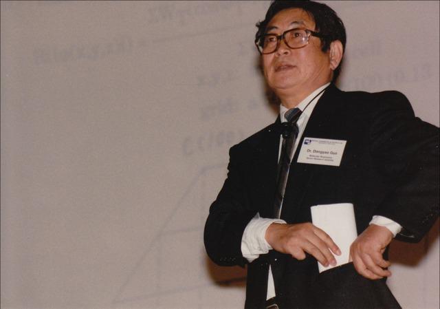 [1992: Birthday celebration at Buffalo: 75th Birthday celebration for Nobel Laureates Hauptman and Karle]
