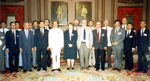[1990: IUCr Crystallography School of Natural Materials for Science and Industry: Official reception]