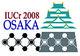 [Osaka logo]