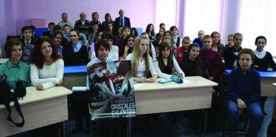 [Audience School 162]