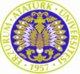 [Ataturk Uni logo]