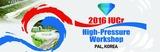 [High-pressure logo]