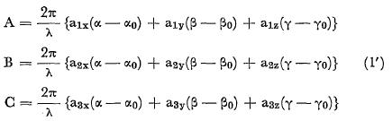 [equation 1']