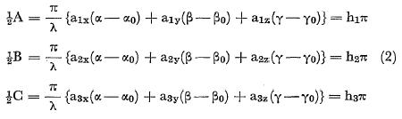 [equation 2]