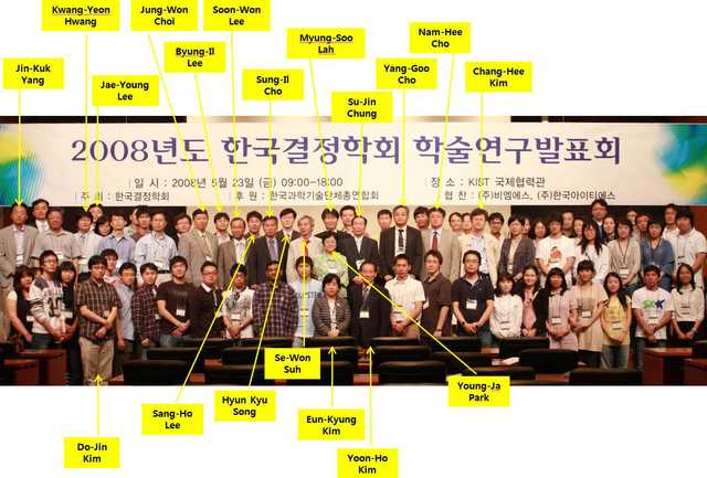 [2008: Summer Structure Festival; Bio-Crystallography Workshop: Group photo]