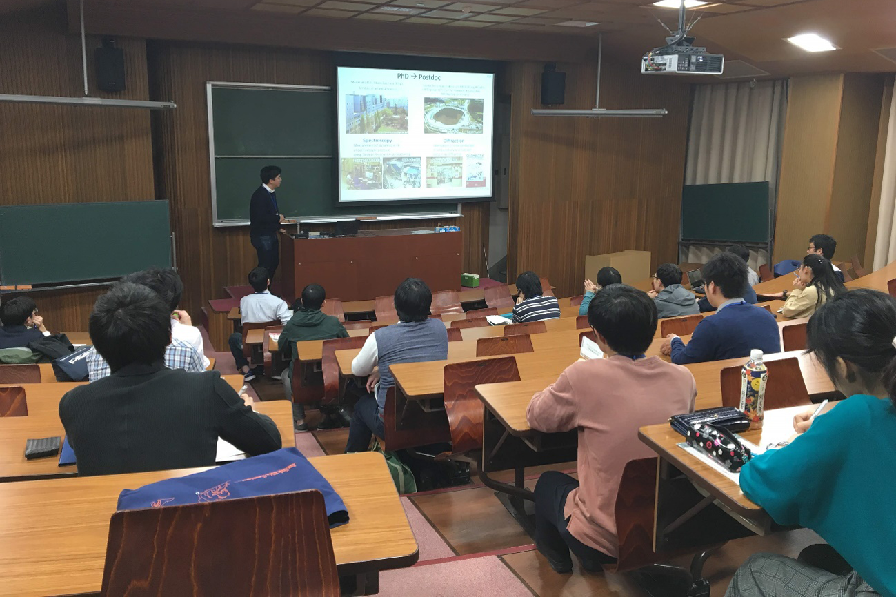[Young-Crystallographer-Meeting]