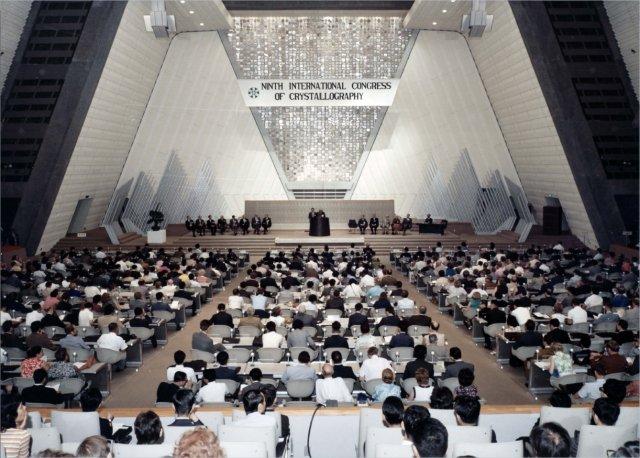 [Opening Ceremony of 1972 Congress]
