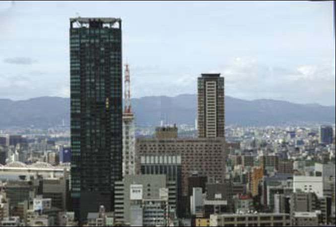 [Downtown Osaka]