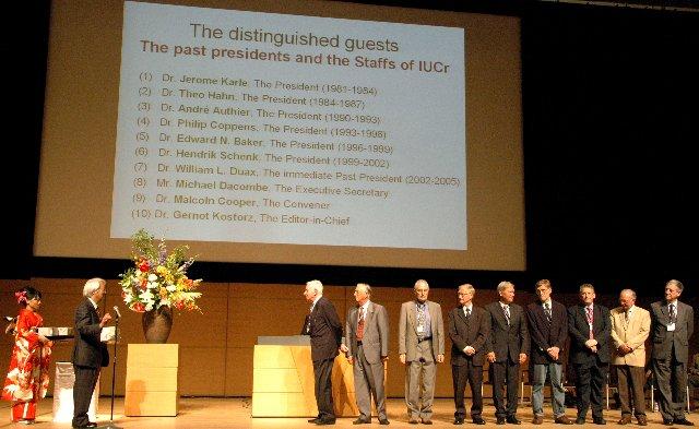 [2008 Opening Ceremony]