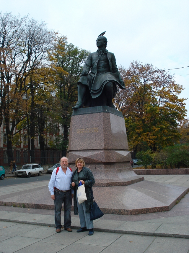 Garcia-Ruiz and Dabkowska in front of St Petersburg University