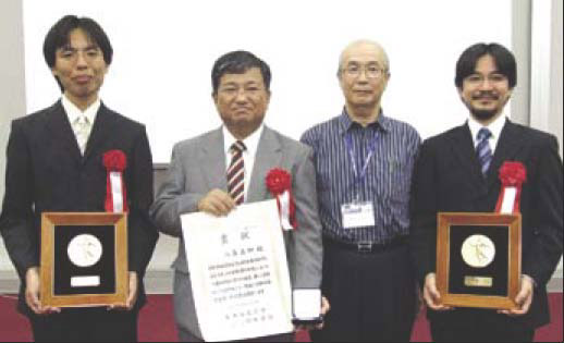 [CrSJ award recipients]